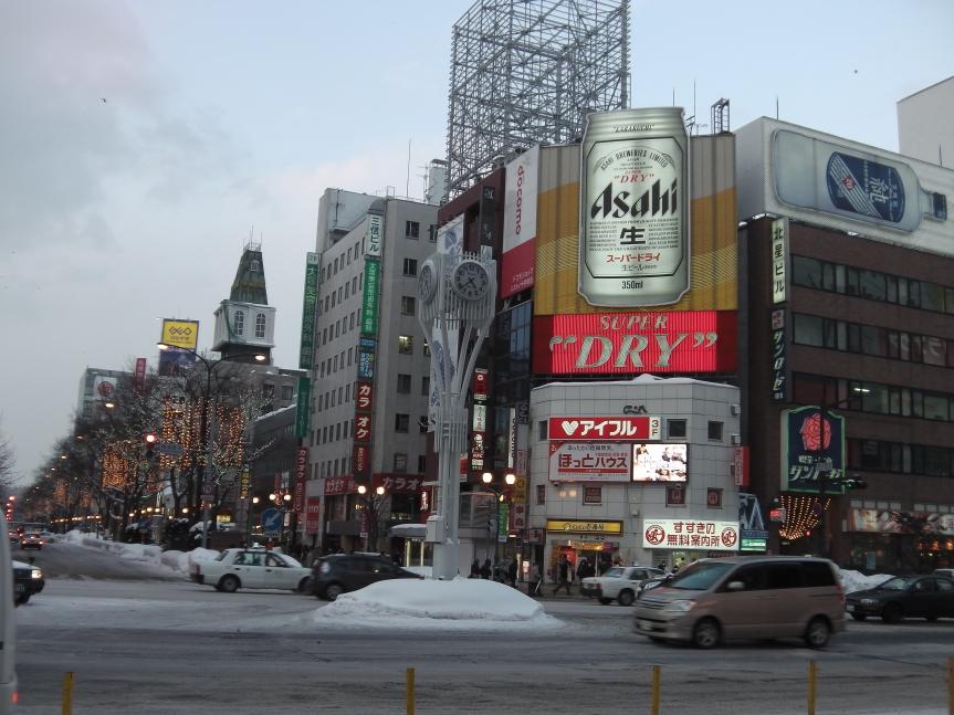 Destination: Sapporo (Hokkaido,Japan)