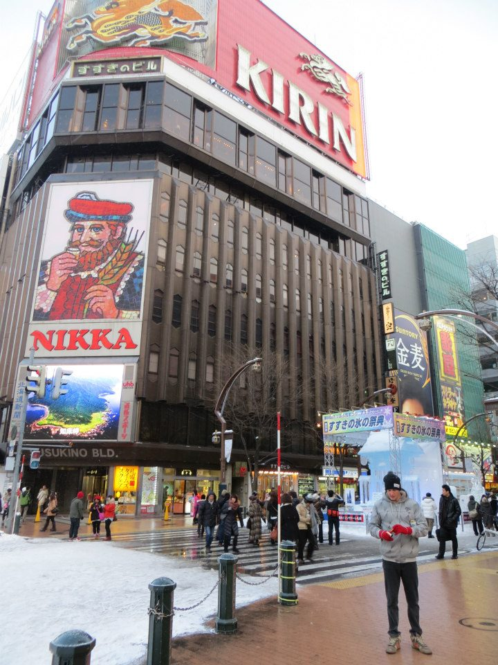 Sapporo building