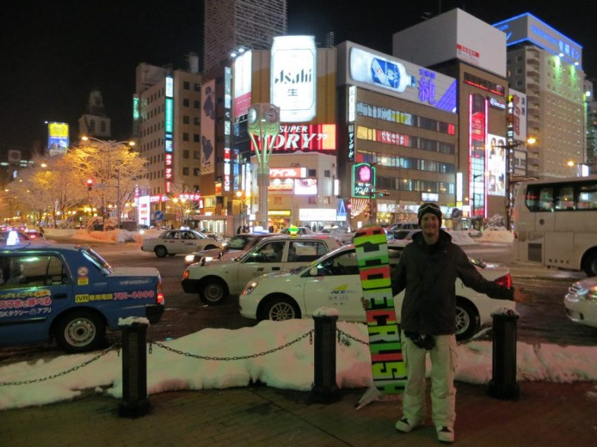 Sapporo snowboard.jpg